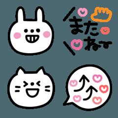 THE☆シンプル絵文字【動物+吹き出し4】