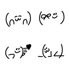 シンプル可愛いモノトーン絵文字♡顔文字
