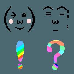 記号と顔の絵文字