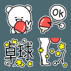 絵文字◎卓球/好き/部活/基本