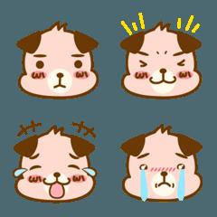 Wubi Dog Emoji