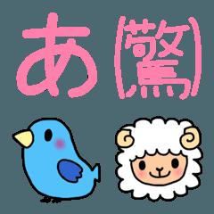 手描きピンクデコ文字、漢字、干支、生き物
