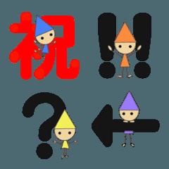 七色こびとの絵文字(数字・記号)
