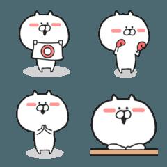 シンプルに可愛いネコの絵文字♡