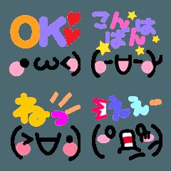 顔文字の可愛い絵文字