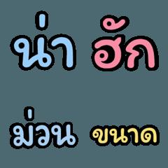 KumMuang01