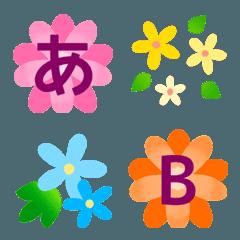 かわいいお花の絵文字&デコ文字