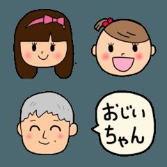 私の家族 絵文字