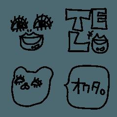 らくがきガールの絵文字
