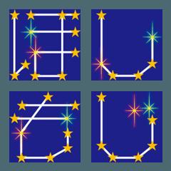 星座の文字