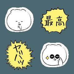 くまのクマ井さんのシュールな手描き絵文字