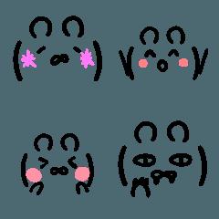 顔文字 絵文字 3【クマ耳付きバージョン】