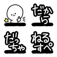 絵文字◎宮城弁/仙台/方言/デコ文字