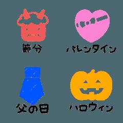 スケジュールアイコン風 絵文字(2)