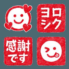 ひとことはんこ【篆刻風】02 顔文字&敬語