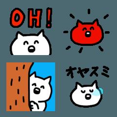 意外に使いやすい台詞が多い白猫絵文字