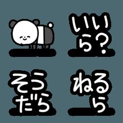絵文字◎静岡弁/方言/デコ文字