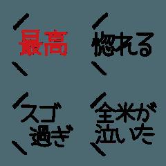 【断言ができない日本人専用】全力ほめ言葉
