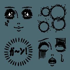 お嬢様の日常(少女漫画風)絵文字