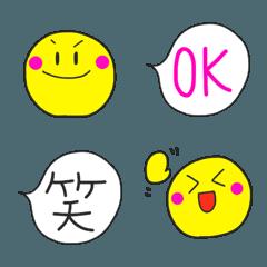 感情を表すスマイル絵文字