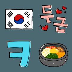 韓国系絵文字