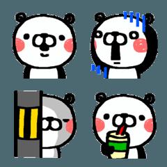 かわいいパンダちゃんの絵文字パート2