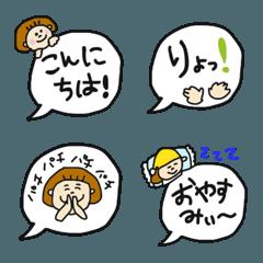 pocaママ☆吹き出し絵文字