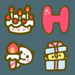 ♡誕生日お祝い絵文字♡
