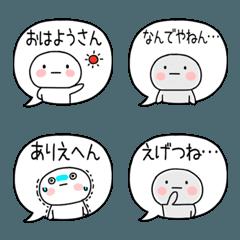 吹き出し☆無難に使える関西弁(絵文字)
