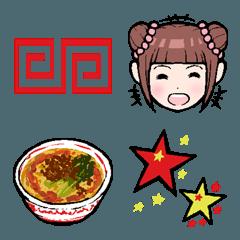 中国風の絵文字