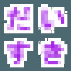 伝わるモザイク文字