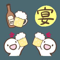 シンプルな飲み会絵文字