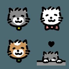 Hati Three Cats Emoji