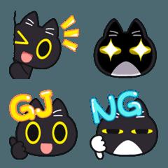 黒猫兄弟絵文字 1