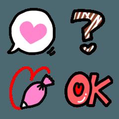 バレンタイン!大切な人へ送る絵文字☆