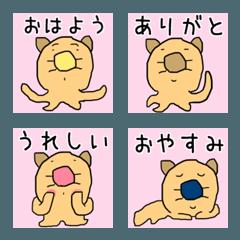 """猫みたいな友達 """"ねこみた コネさん""""."""