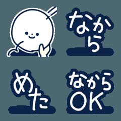 絵文字◎長野弁/方言/デコ文字