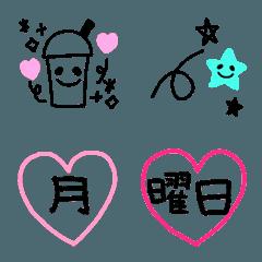 ゆるかわ♡シンプルえもじ【2】