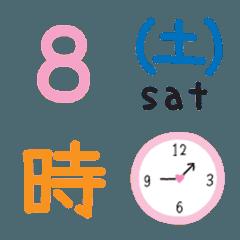 時間と日時の絵文字★