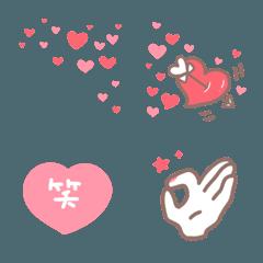 ピンク好きさんのオトナ絵文字