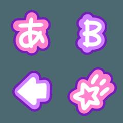 ピンク+紫のかわいいデコ文字+絵文字