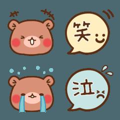 ちびくま♡絵文字1