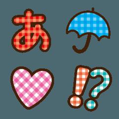 チェック柄の文字と絵文字