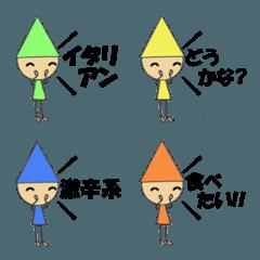七色こびとの絵文字(食事)