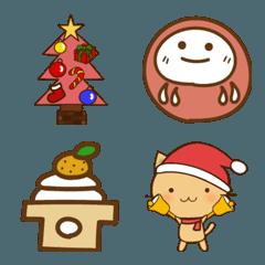 クリスマス・年末年始