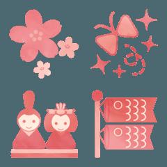 春 -Pink monochromatic(ピンク系単色)-