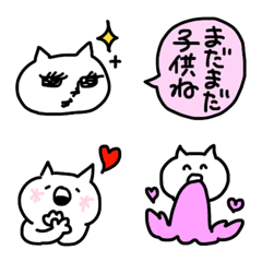 シュールな猫絵文字☆カラフルふきだし付き