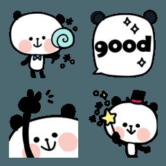 かわいい♪パンダ絵文字2