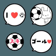 ☆絵文字☆サッカー好きの為のスタンプ