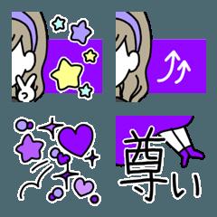紫色を推している/好き基本の絵文字